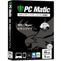 PC Matic永久5台